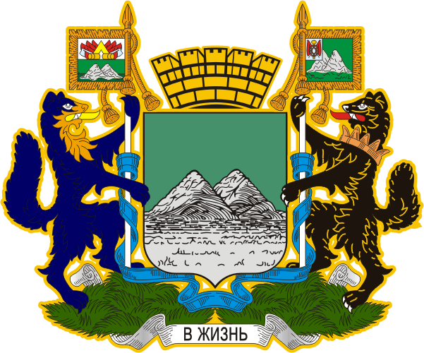 Курган